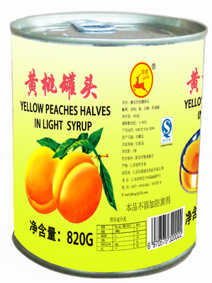 黄桃YELLOW PEACH 820G